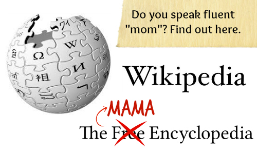 Mama Wikipedia: Do you know these words?