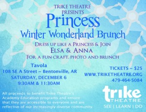trike theatre brunch