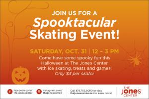 spooktacular at the jones center