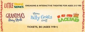 trike-theatre-shows