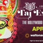 Giveaway: Tickets to see Taj Express at Walton Arts Center
